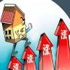 房价要下跌消息满天飞,目的是为了悄悄的涨?
