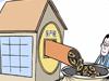 房产锐草案完善望提速 专家建言设住房免征面积