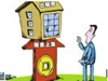 租金涨三百租客跑了 业内:节后租赁市场平稳