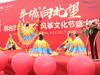 牛城向北望 邢台第三届国际风筝文化节圆满落幕