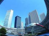 北京副中心将实现六元平衡 15分钟供给最大化
