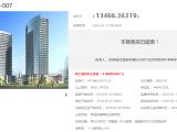快讯丨绿地香港底价夺江南华府旁地块 楼面价6179元/㎡
