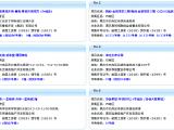 上周末重庆主城24个项目获预售证 多个楼盘推新多项目入市