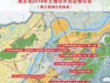 南京土地预公告:将推7幅地 江北、江宁、城南、城东都有