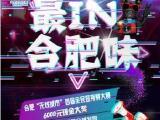 """合肥""""无线城市""""首届全民短视频大赛启动征集 奖金最高6000"""