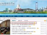 【导购】2018南宁地铁红利爆发,最全买房指南看这里