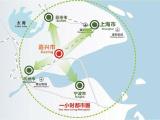 半小时融入大上海都市圈 98平起嘉善核心盘开启双城生活