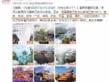 被杭州删除、被西安抢镜、被天津虐到,南京输了吗?