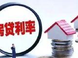 『头条』喜大普奔!杭城房贷利率降了!