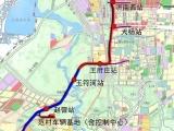 济南R1线11个站点名称确定了!分别是:工研院站、创新谷站、园博园站...
