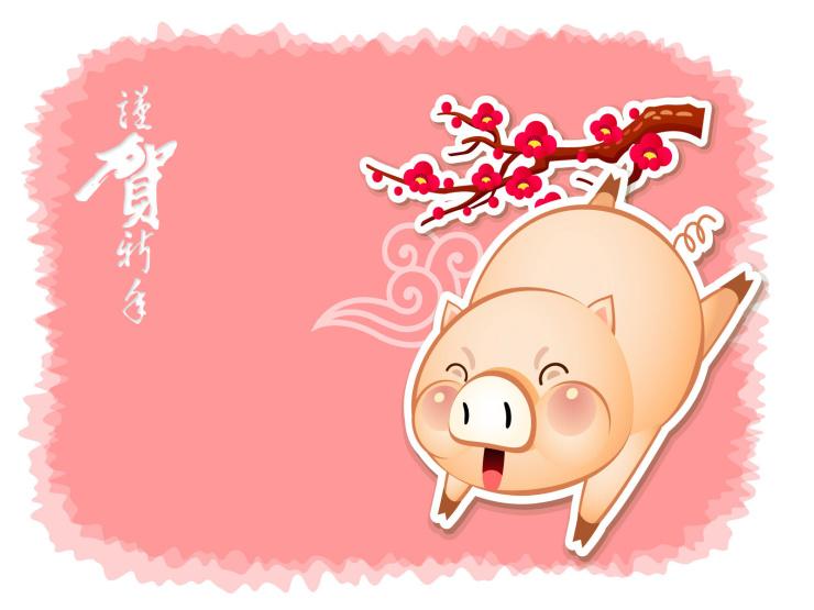 图片:过猪年啦!送邻居们几张可爱的猪猪壁纸,让家里的
