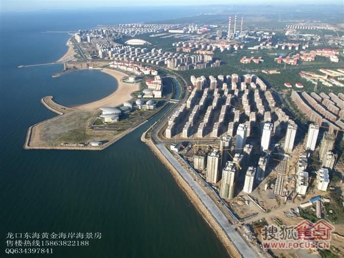 图:山东龙口东海黄金海岸碧海尚城盛大开市