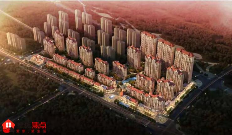 宁夏中房集团西宁公司发布中房幸福里花园项目招标公告