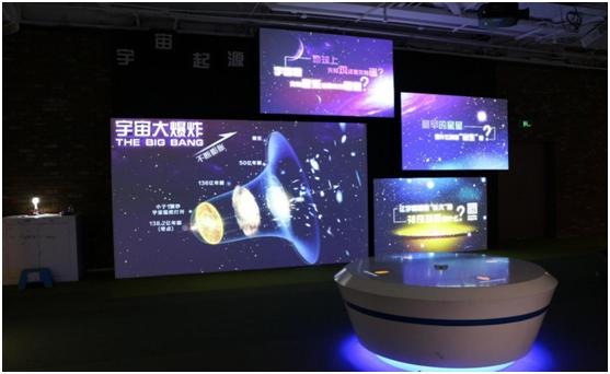太空嘉年华 3d数字太空展即将登陆南宁万象城