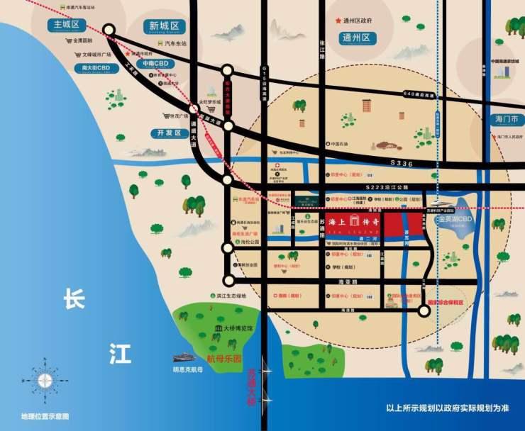 项目至南通开发区仅15分钟车程,且区域内规划有南通地铁1,4号线,目前1