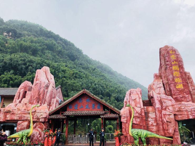 中国赤水白云山旅游风景区开园庆典暨首届音乐节举行