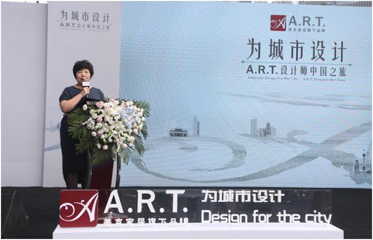 """为城市设计""——美克家居A.R.T.武汉店开业"