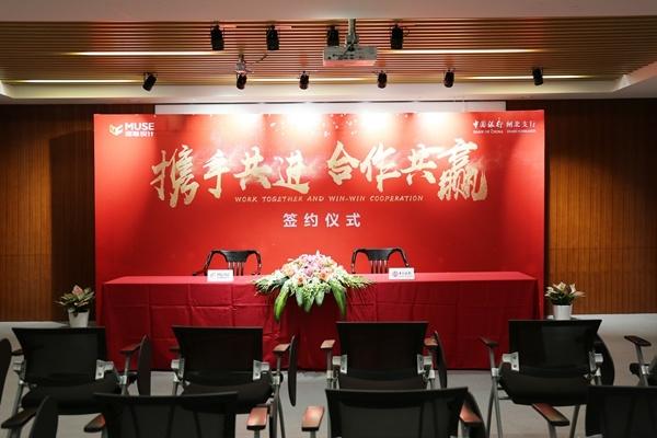 绘制上海缪斯v金属&中国银行闸北金属人物cdr战略祝贺支行图片