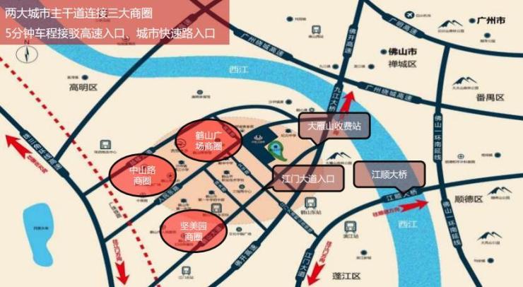 绿地·公园城,坐落于政府重点规划发展的鹤山东部新城,紧邻鹤山人民