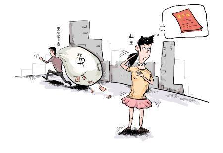 广西:拒绝公积金贷款 这些套路不能玩了