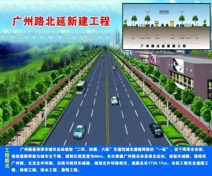 """双向八车道设计;人行道和绿化带遵循""""海绵城市""""理念建设"""