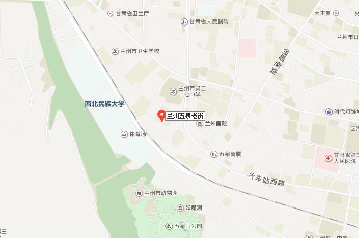 焦点测评:背倚五泉山/大兰山景区 文旅地产兰州五泉老街解析