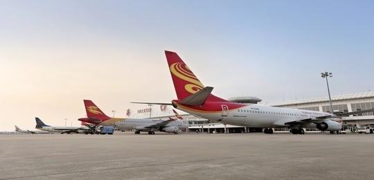 海口美兰国际机场,于1999年5月25日正式通航,并于2002年11月在香港