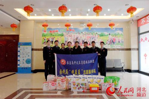 图为秦皇岛开发区国税局志愿服务队为秦皇岛市儿童福利院送去生活用品