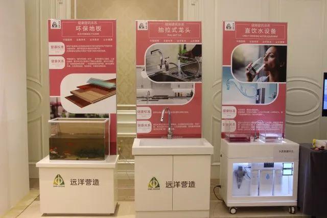 场外|一场专属远洋的a远洋&奋斗之旅南京市江宁区兼运包装设计服务中心图片