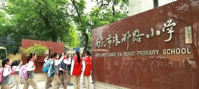 2017南京在建中小学大v学生,未来的学生就在这多少小学有名校图片