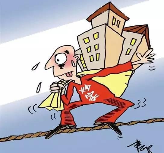中国楼市暗藏大危机,房价露出真面目,一场灾难再次袭来!