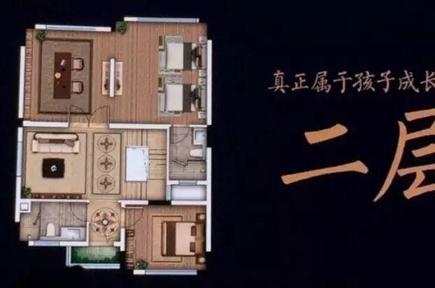 重庆旭辉城别墅户型图