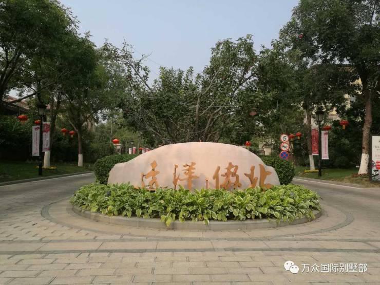 简介傲北远洋-北京搜狐焦点泾县房产网别墅图片