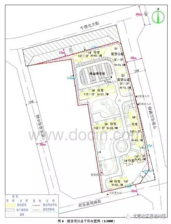 项目用地大体形状为长方形,总平面布局拟大体垂直于牛堡屯后耕路错落