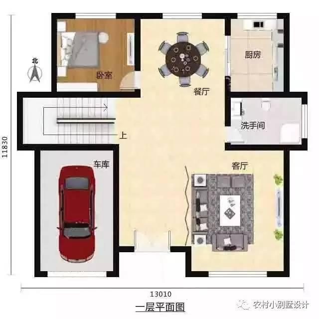 一层别墅设计图:客厅,车库,卫生间,老人房,餐厅,厨房,楼梯.