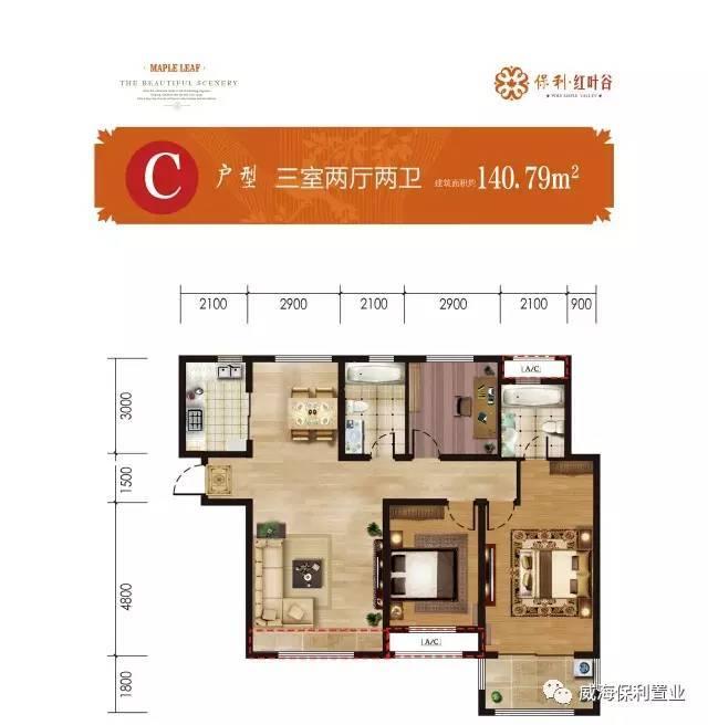 房子设计四方的图片大全 平面图