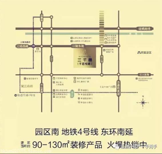 毛坯交房电路使用标识