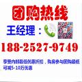 焦点网友143949941