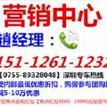 咨询中心15112611232