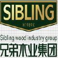 吉林兄弟木业集团