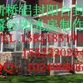 天津国民门窗