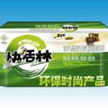 重庆活性炭60680028