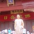 轩艺2001