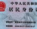 hanxiaofeng168
