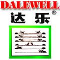 dalewell