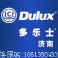 dulux777