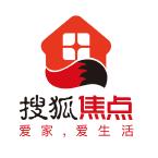 邵阳搜狐焦点