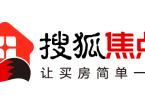 焦點北京樓市資訊