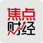 (蜗牛扑克官方网站)蜗牛 扑克官方网, (蜗牛扑克手机版)财经 Focus