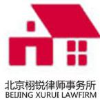 北京栩锐律师事务所